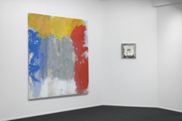Purity of the Heart One to One installation view 01